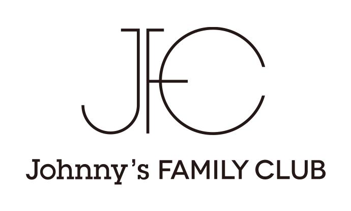 Johnny's net:ファンクラブ